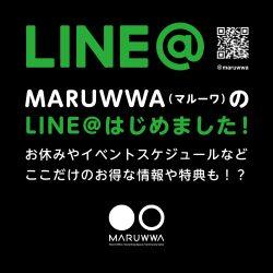 MARUWWA(マルーワ)の LINE@はじめました!