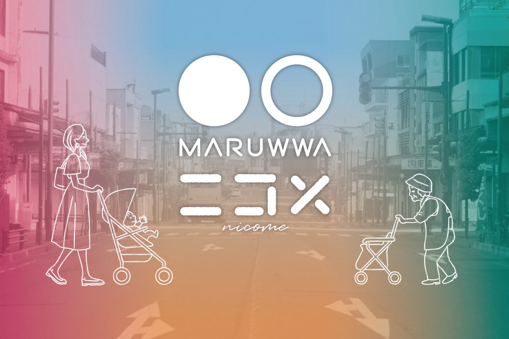 MARUWWAニコメ Open!